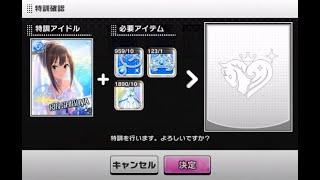 Rin Shibuya  - (THE iDOLM@STER: Cinderella Girls) - Idolm@ster Cinderella Girls Starlight Stage - SSR Rin Shibuya Awakening