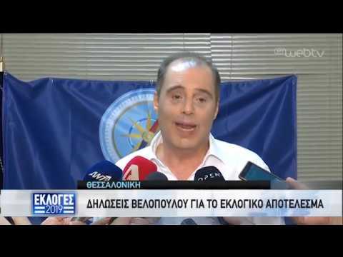 Κ. Βελόπουλος: Μπαίνουμε στη Βουλή για να μιλήσουμε για τον Έλληνα πολίτη | 07/07/2019 | ΕΡΤ