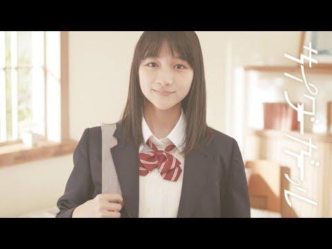 """サイダーガール""""パレット""""Music Video"""