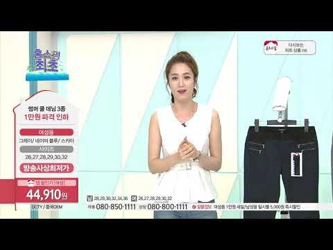 [홈쇼핑] 레깅스 바지 보정속옷 승마 운동기구 청바지 뒤태 정장바지 속옷 착용컷
