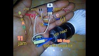 Download Video Mini inverter trafo lhe tanpa lilit durasi 11 jam MP3 3GP MP4