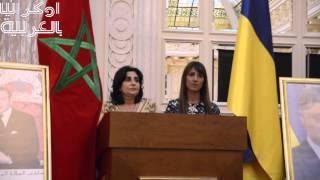 Гимн Марокко и гимн Украины на празднике Трона