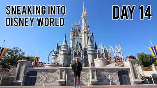 NEW YORK TO LA WITH NO MONEY - DAY 14 (SNEAKING INTO DISNEY WORLD)