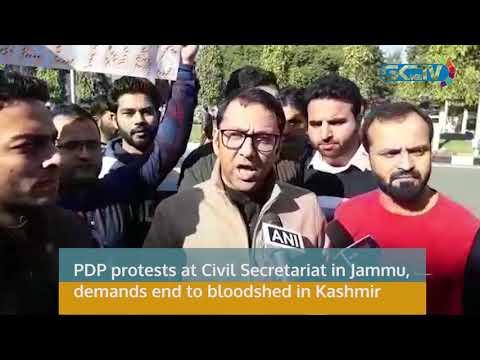 PDP protests at secretariat in Jammu against New Delhi over Pulwama civilian killings