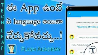 Best Language learning APP | Best App to Learn any Language | Flash Academy | Telugu
