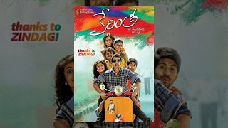 Kerintha  Telugu Full Movie 2015  English Subtitles  Sumanth Ashwin Sri Divya Tejaswi Madivada