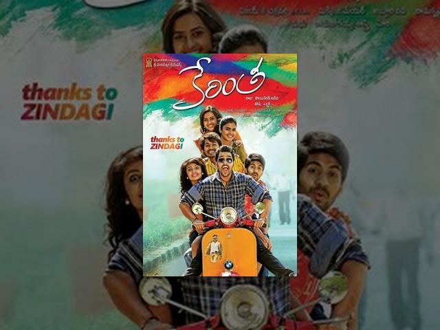 Kerintha Telugu Full Movie Download Online
