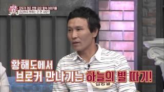 탈북중, 가족 한명을 희생해야 한다면?[모란봉 클럽] 29회 20160402