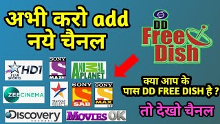 dd free dish me channel kaise laye 2019 - TH-Clip