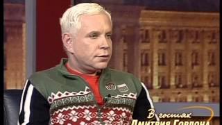 """Борис Моисеев. """"В гостях у Дмитрия Гордона"""" (2005)"""