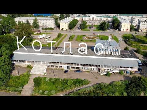 Котлас - южный форпост Русского Севера