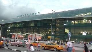 Аэропорт Домодедово. The Domodedovo Airport.