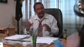 Dokile Very Funny Ethiopian Comedy 2014 Job Interview