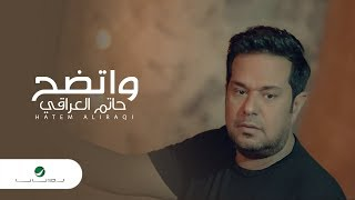 Hatem Aliraqi ... Wtadah - Video Clip   حاتم العراقي ... واتضح - فيديو كليب