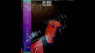 Kiyoshi Sugimoto - One More (Full Album)