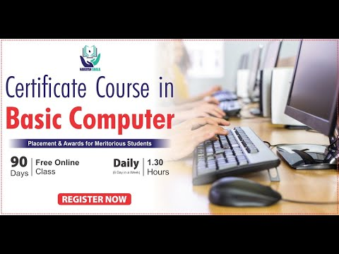 Free Basic Computer Course - YouTube