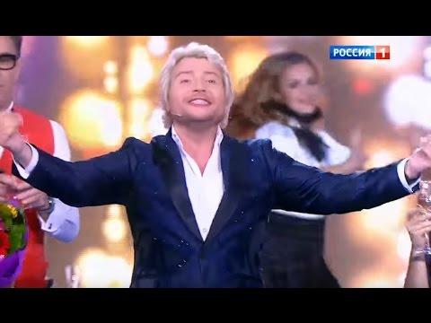 Николай Басков - День Рождения