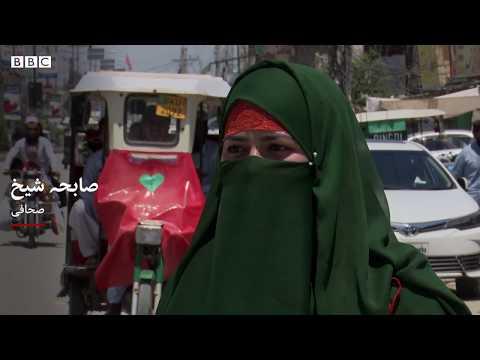 Ambitious Burqa Journalist from Dera Ismail Khan - BBCURDU