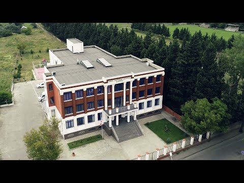 ჩვენი სკოლა
