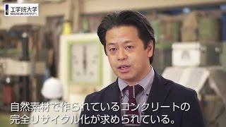 工学院大学研究室紹介生産系・環境材料科学研究室田村雅紀教授