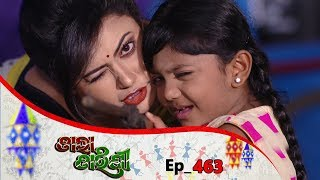 Tara Tarini | Full Ep 463 | 29th Apr 2019 | Odia Serial – TarangTV