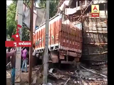 Accident at kalna, lorry lost control and entered into a shop and Home
