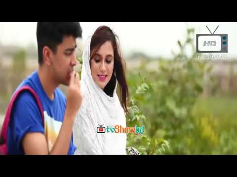 Download Eid Ul Azha Natok 2016 Video 3GP Mp4 FLV HD Mp3 Download