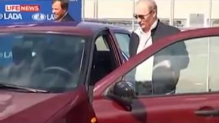 Путин и лада гранта - прикол - позор фирме LADA