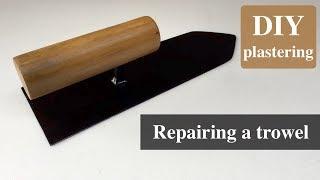 錆びついた鏝を再生する/ソフト99「赤サビを黒い防錆被膜に変える」を使ってみた