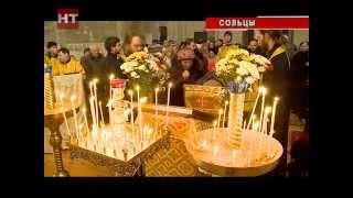 Ковчег с мощами Равноапостольного князя Владимира прибыл в Сольцы