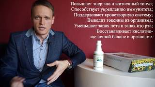 Полное Очищение Организма от Шлаков и Токсинов в Домашних Условиях (детоксикация жидким хлорофиллом)