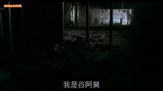#789【谷阿莫】5分鐘看完2018外遇情殺手足相殘報仇的電影《不能犯 Impossibility Defense》