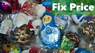 Покупки Fix Price на Новый год / Офелия