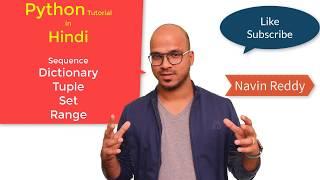 #4 Python Tutorial | Tuple | Set | Dictionary in Hindi