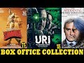 BOX OFFICE COLLECTION | SIMMBA | Uri: The Surgical Strike | The Accidental Prime Minister |