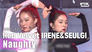 Red Velvet IRENE&SEULGI(아이린&슬기) - Naughty(놀이) @인기가요 inkigayo 20200726