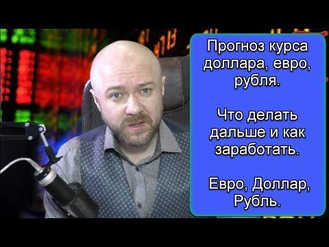 Бинарные опционы зарегистрироваться на русском