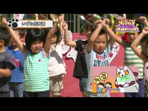 Aoki Kindergarten