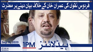 Samaa Headlines 1pm | Firdous Naqvi apologises for blasting Imran Khan over power issues | SAMAA TV