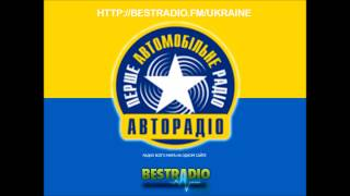 Авторадио слушать Bestradio fm