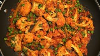 Cauliflower & Peas Recipe (Vegan & Gluten-free) | Cauliflower Side Dish | Gobi Matar Sabzi