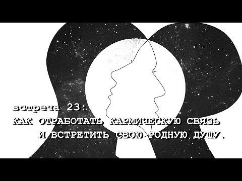 Гороскоп на декабрь 2016 козерог женщины