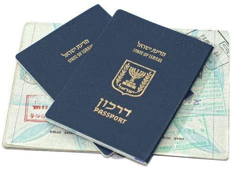 Причины отказа для въезда в Израиль