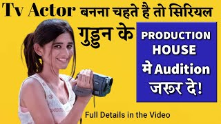 Part 1  How to become an actor in hindi tv serials Shoonya Square Productions  Casting Director Zoya