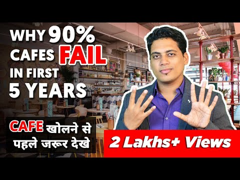 , title : 'WHY 90% CAFE FAIL IN FIRST FIVE YEARS | HOW TO MAKE CAFE PROFITABLE | QSR RESTAURANT |{BHUBANESHWAR}