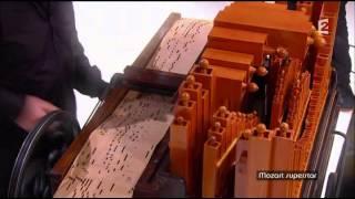 Boite a musique de JF Zygel - Chick Corea à l'orgue de Barbarie!