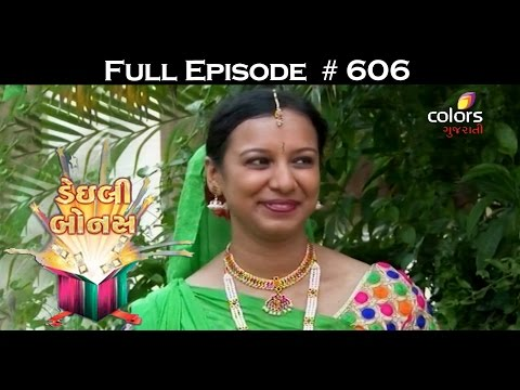 Daily Bonus - 8th October 2016 - દૈલ્ય બોનુસ - Full Episode