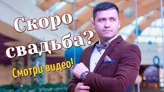 Ведущий на свадьбу недорого Ведущая Днепр Тамада в Днепропетровске Тамада Днепр услуги тамады нед