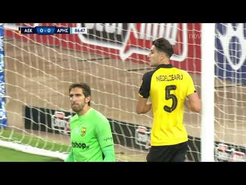 FC AEK Athlitiki Enosis Konstantinoupoleos Athens ...