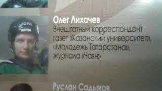 Шоумен Всея Руси Олег Лихачев на льду!